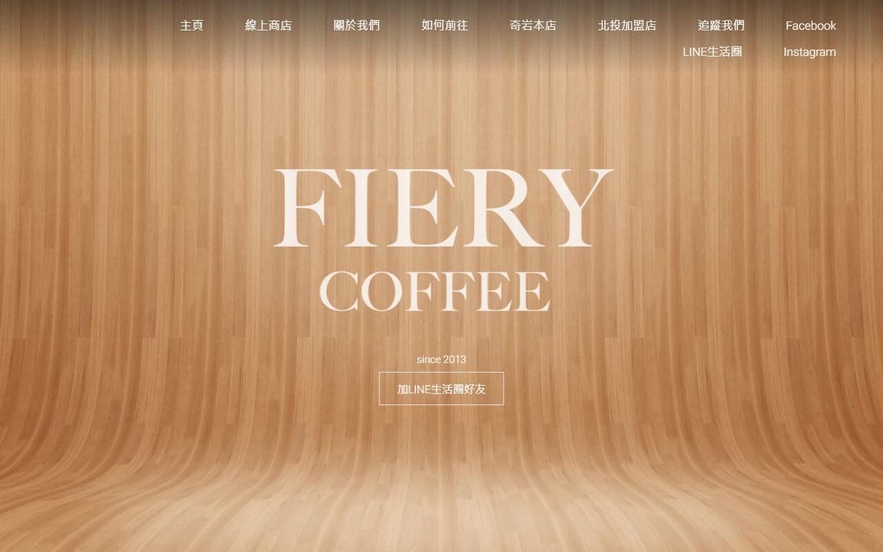 FIERY COFFEE