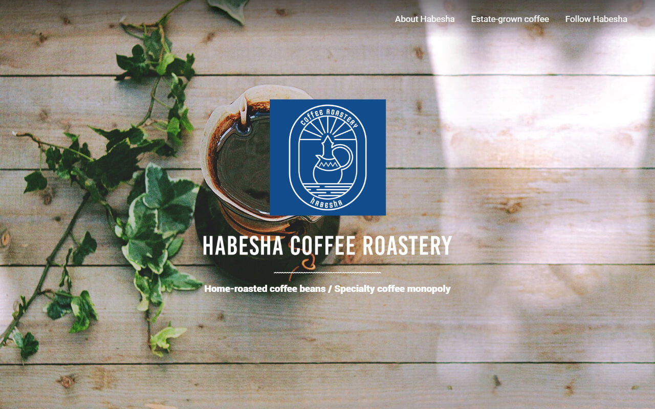 Habesha coffee roastery