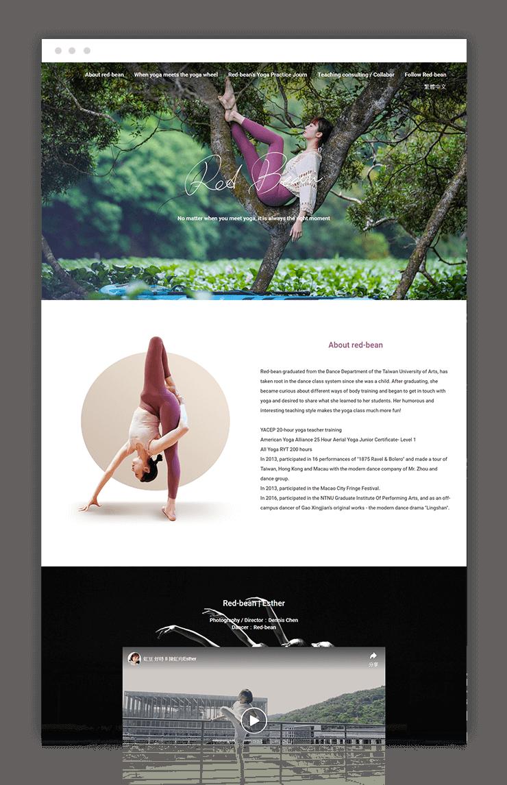 Red-bean Yoga Life